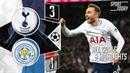 Tottenham Hotspur vs Leicester 3 1 ALL Goals Highlights Eriksen Vardy Son Sanchez EPL 10 02