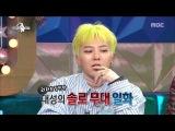 [RADIO STAR] 라디오스타 - Daesung, Most popular in Japan! 20161221