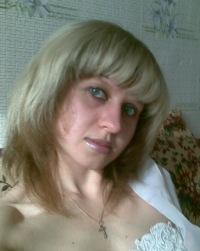 Галина Барицкая, 4 декабря 1990, Тула, id143789119