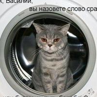 Слава Пономаренко, 1 января , Санкт-Петербург, id158065199