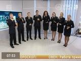 Подарок от полиции: вокальный ансамбль СибЮИ спел в прямом эфире праздничную композицию