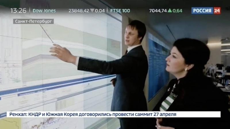 Баженовская свита специальный репортаж телеканала Россия 24