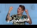 Адская кухня 2 сезон 8 выпуск 10.10.2018