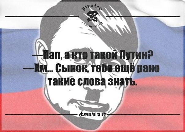 Против удерживаемого в Крыму Панова применяют пытки, - МИД - Цензор.НЕТ 9178