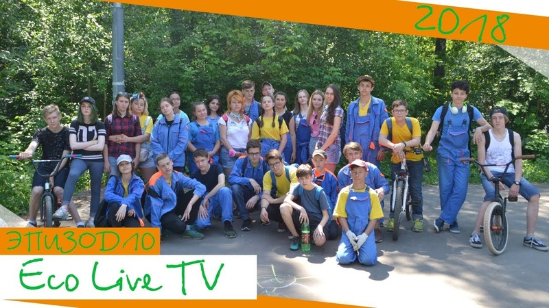 EcoLiveTV 10