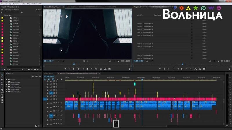 Ускоряем вашу работу Adobe Premiere. Горячие клавиши