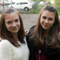 Лена Бедринец, 13 сентября 1999, Киев, id145888346
