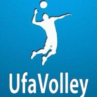 Логотип Волейбол Уфа - Школа волейбола для взрослых