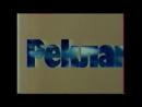 Рекламная заставка (НТВ, 1994-1997) Воздушный змей