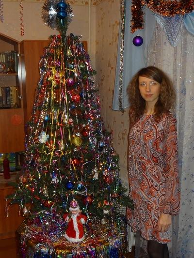 Марина Бухаринова, 3 сентября , Екатеринбург, id56015004