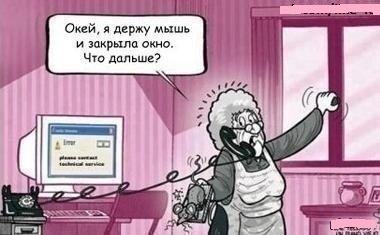 http://cs410326.vk.me/v410326183/6893/3Q563AN9Wlk.jpg