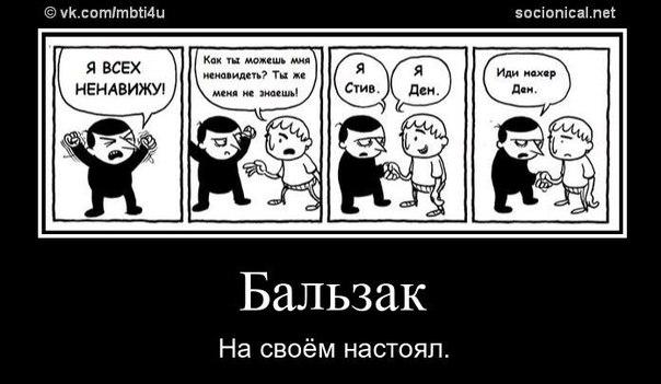sotsionika-seksualnost-baley