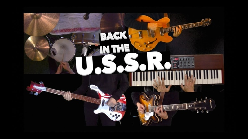 Back in the U.S.S.R - Guitars, Drums, Basses and Piano Cover - Instrumental