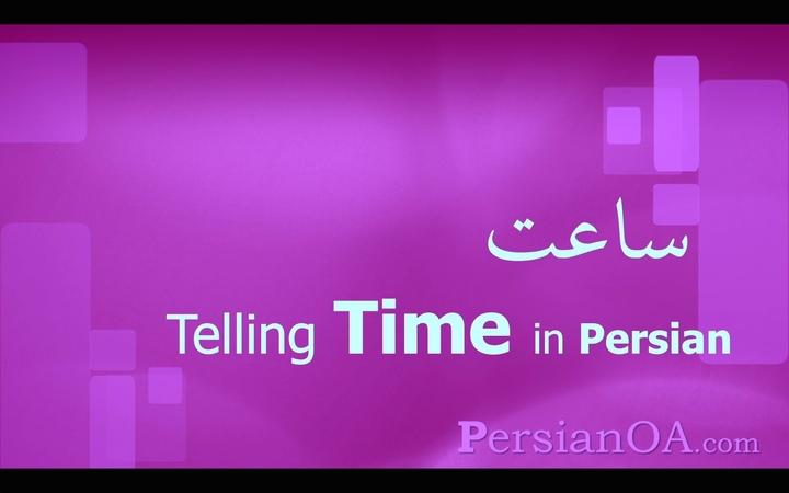 Telling Time in Persian Farsi