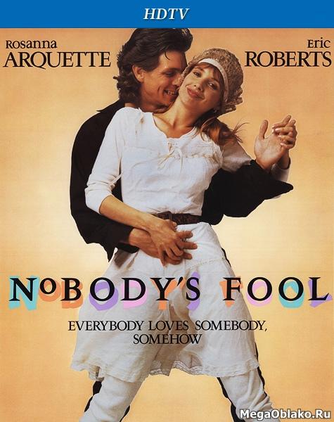 Девчонка не промах / Nobody's Fool (1986/HDTV/HDTVRip)