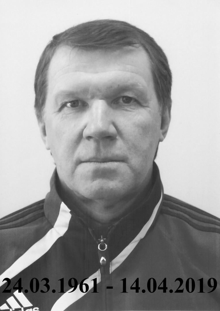 Тарасов И.М.