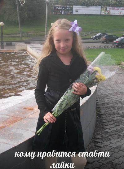Яна Елеонович, 13 сентября 1998, Красноярск, id200575040