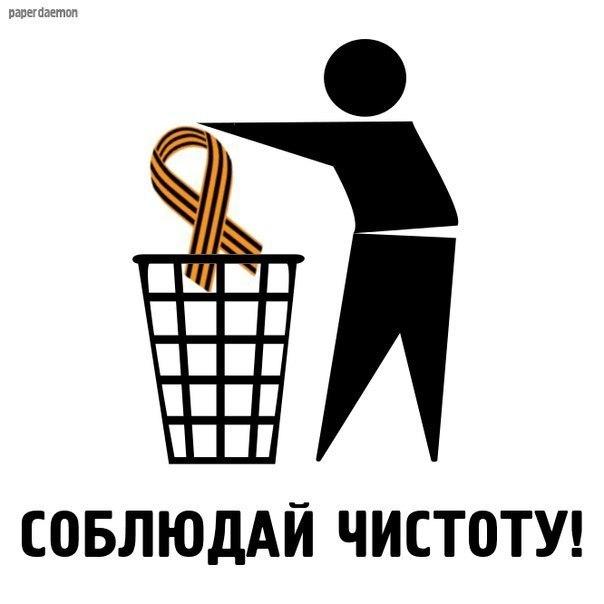 """Шкиряк обещает вести беспощадную борьбу с """"жирными котами"""" в ГосЧС - Цензор.НЕТ 1699"""