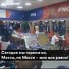 Фк Яшин Fc Yashin on Instagram Речь Погба перед матчем с Аргентиной 💪 Via @