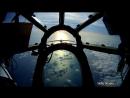 Полет и посадка из штурманской кабины