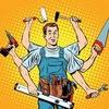 Вызов мастера на дом | СПб и ЛО