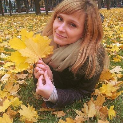 Ирина Сиренко, 24 января , Харьков, id74674388