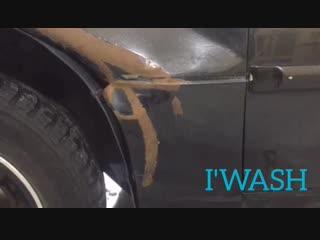 I'WASH Кузовной ремонт!