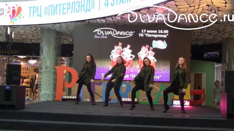 Attention DanxeMix - школа танца Divadance