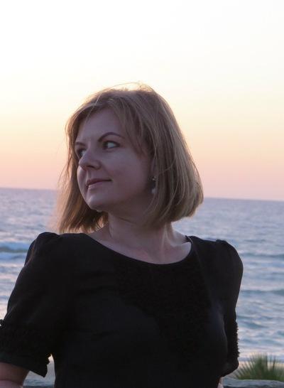 Вера Киевец, 13 марта 1987, Новосибирск, id164140212