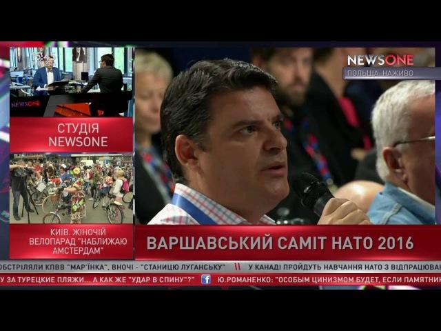 Видишенко: внеблоковый статус Украины в НАТО более интересен украинцам 09.07.16