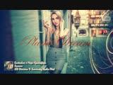 Kartashow x Мари Краймбрери - Золото (KD Division &amp Kaminsky Radio Mix)