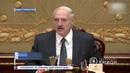 Лукашенко от Украины идёт много беды. 25.09.2018, Панорама