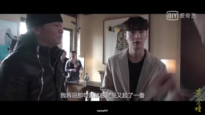 [BTS] 180411 `The Golden Eyes` Shooting Diary ep.17 @ Lay (Zhang Yixing)
