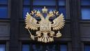 Министерство-Имущественных-Отнош Московской-Области фото #39