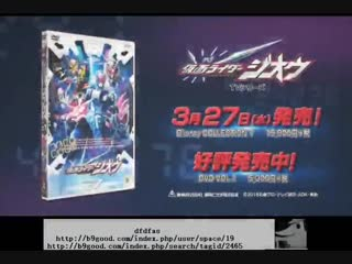 Super Sentai Strongest Battle - Battle 02 [RAW]