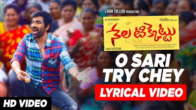 O Sari Try Chey Full Song With Lyrics - Nela Ticket Songs - Raviteja, Malavika Sharma