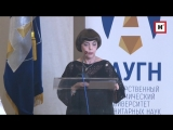 Mireille Mathieu's Lecture (Russian Academy Of Science, Moscow, 03.09.2018)