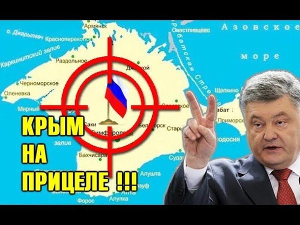 Никак не угомонятся ! Украина готовит новые пaкocти и усиливает диBepcиoннyю активность