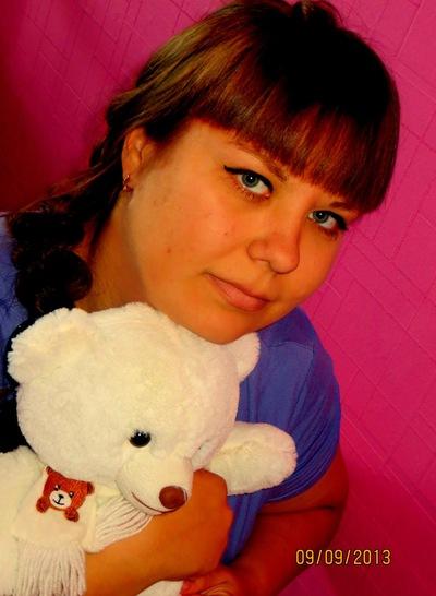 Наталья Буданова, 21 января 1987, Екатеринбург, id133060504