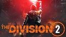The Division 2. Трейлер «Тёмная зона»