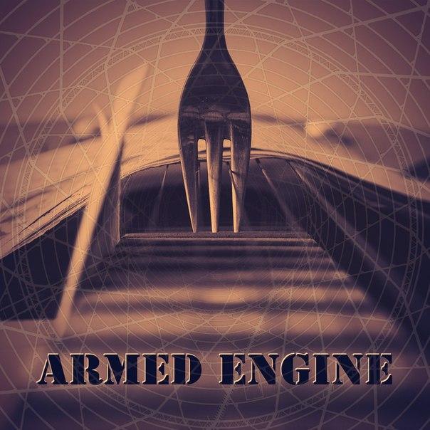 Дебютный альбом ARMED ENGINE