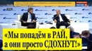 США В ШОКЕ! Путин рассказал когда Россия нанесёт ЯДЕРНЫЙ удар!