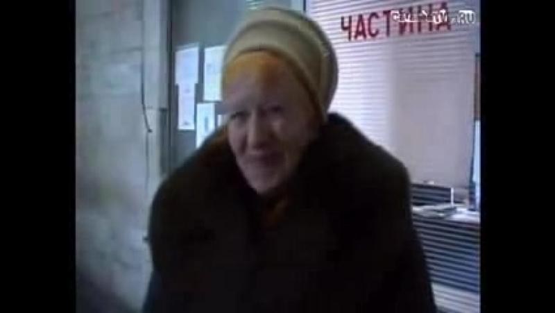 Бабку прет ужасно всем смотреть обязательно....