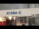 AGAVA на выставке BAUMA 2018