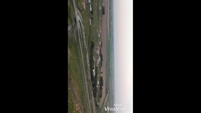 видо ауылым