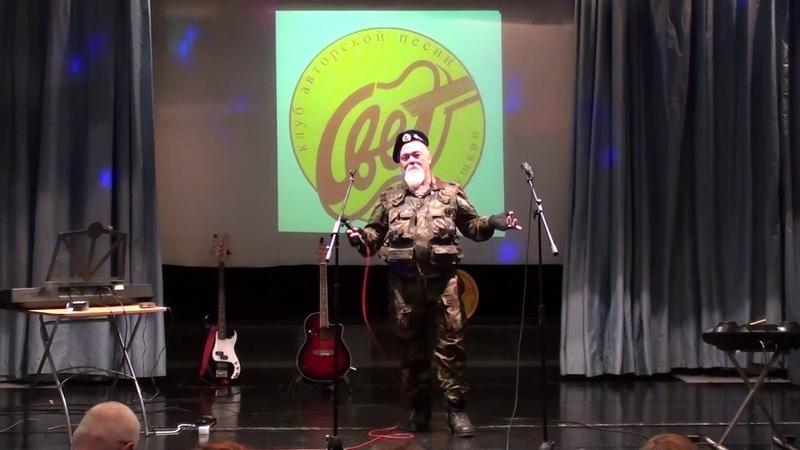 Виктор Соколов в клубе АП Свет, 12.05.2019, встреча-концерт Майскими короткими ночами