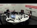 Группа Ликёр Жара на радио Говорит Москва в передаче Ух, тяжело