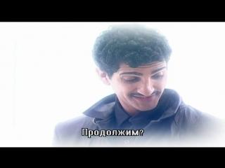 Израильский сериал - Дани Голливуд s02 e87 с субтитрами на русском языке