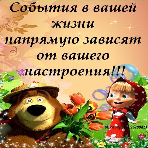 маша и медведь открытки: