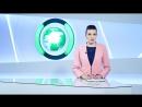 Падшие футболисты падающие мосты и отставки губернаторов дайджест главных новостей России ФАН ТВ